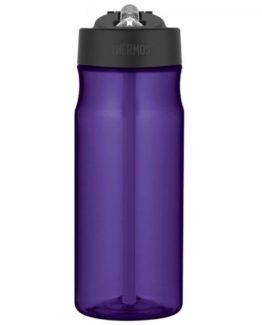 Praktická láhev na pití  pro děti do školy.