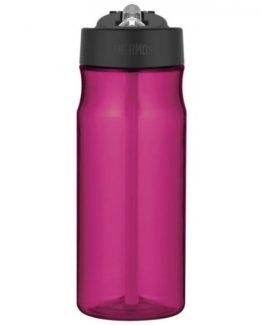 Praktická láhev na vodu  pro děti do školy.