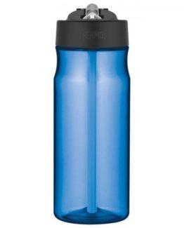 Praktická láhev na vodu s pítkem pro děti do školy.